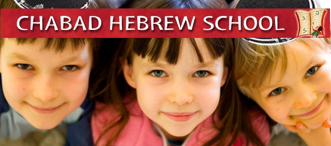 Hebrew School--.jpg